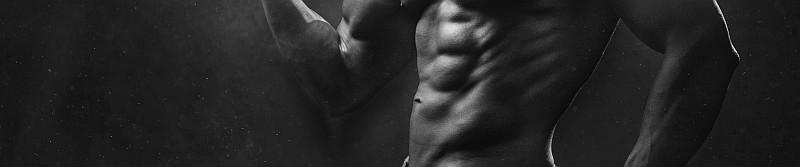 Bild Training seitliche Bauchmuskeln